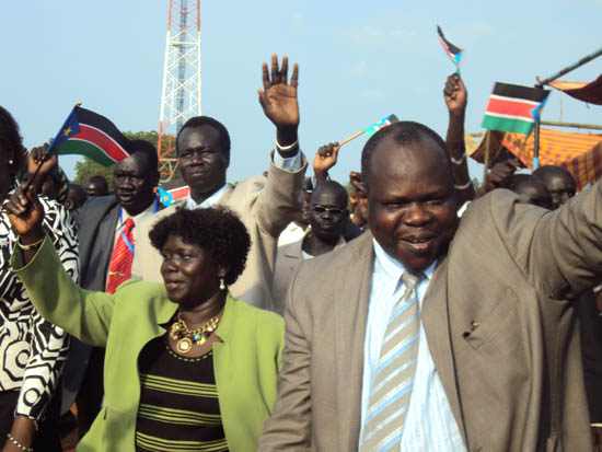 Pagan Amum, Dr Ann Itto with other SPLM Members at the event