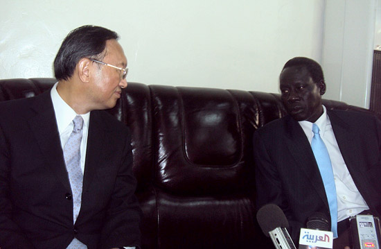 Chinese Foreign Minister Yang Jie Chi briefs RSS Foreign Minister Deng Alor