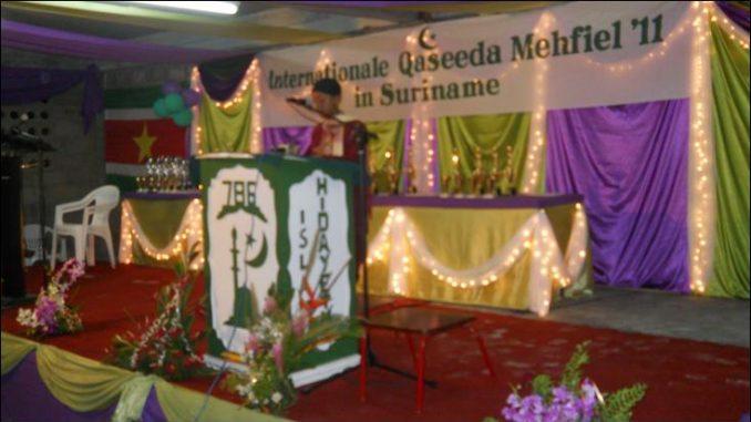 Program in Session of International Qaseeda Mehfil 2011