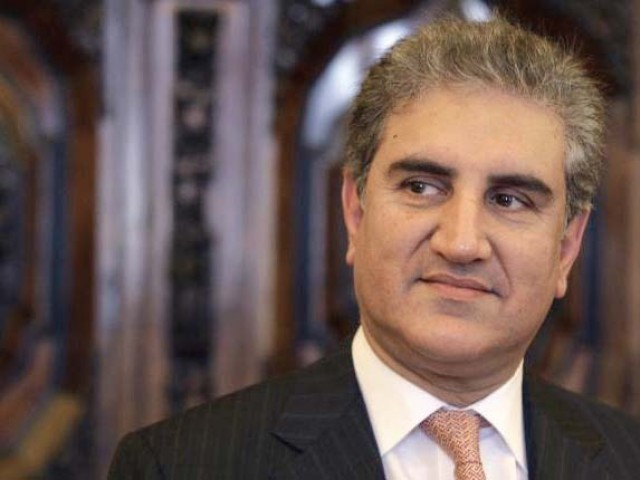 Former Foreign Minister Shah Mehmood Qureshi