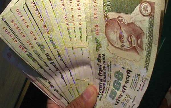 Fake currency confiscated