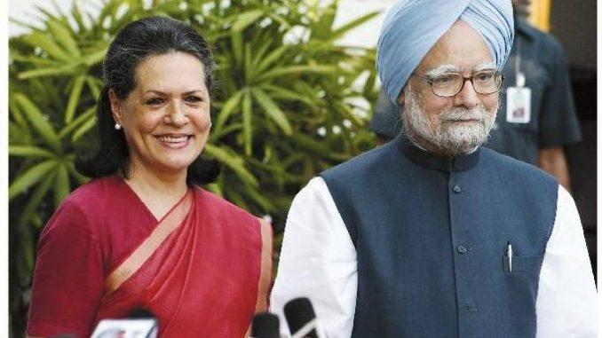 Manmohan Singh & Sonia Gandhi likely to visit Manipur