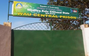 The main entrance to Wau Central Prison. [©Gurtong]
