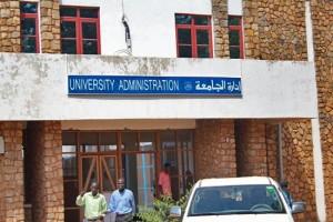 The administration block at the University of Juba. [©Gurtong]