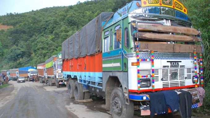 Manipur Sadar Hills Blockade