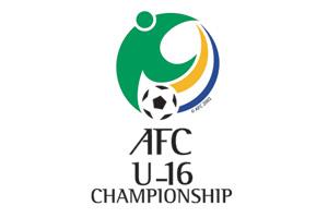 AFC U-16 Championship 2011
