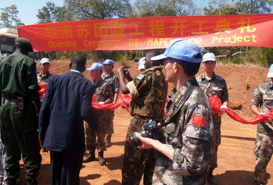 Chinese officers and other stakeholders during the opening ceremony of the road construction in Mapel town [©Gurtong]
