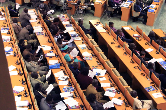 National Assembly members during a past session [©Gurtong]