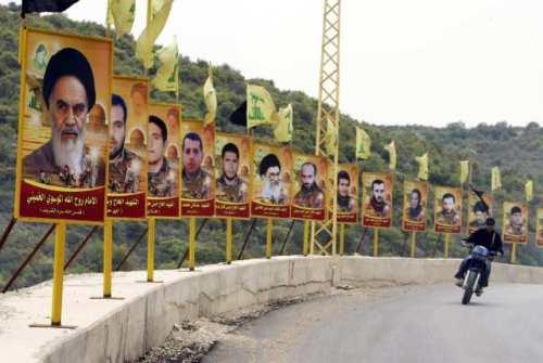 Hizbullah's Posters