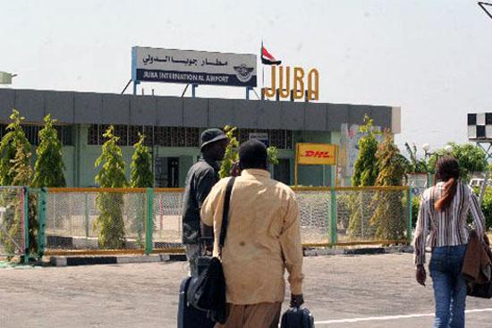 Juba International airport