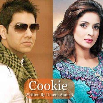 Goher Mumtaz & Saba Qamar