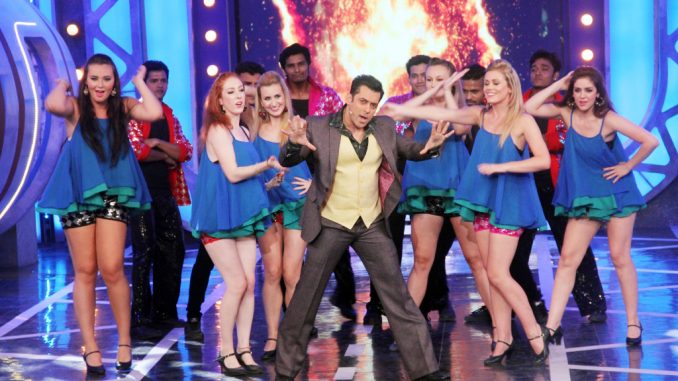 Salman Khan on Bigg Boss