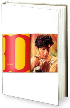 SRK25