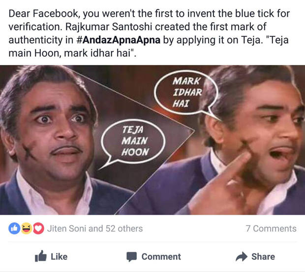 Bollywood's 'Teja' invented 'verification' concept much before Twitter and Facebook. Here is the proof. feature