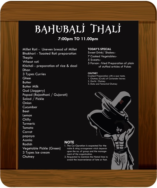 WOW! Now, a thali gets named after 'Baahubali The Conclusion'