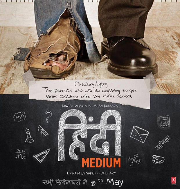 BREAKING Irrfan Khan – Saba Qamar starrer Hindi Medium release pushed, film to release on May 19