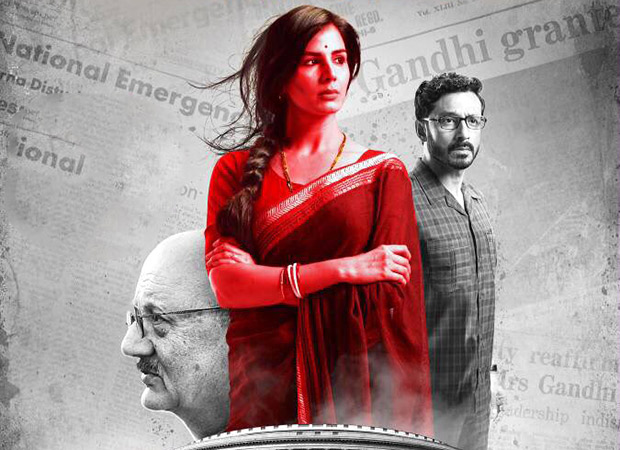 Congress workers protest against Indu Sarkar; show cancelled in Thane multiplex