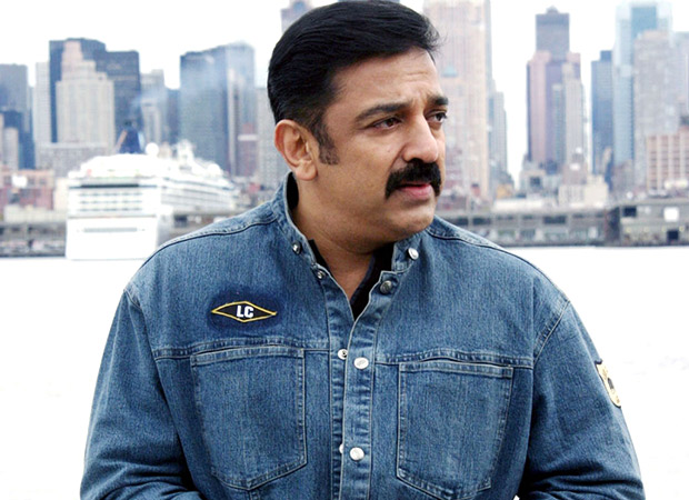 Kamal Haasan protests against the increase in GST, stands up against Tamil Nadu Government