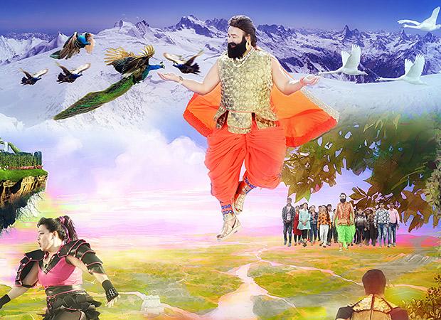 online-gurukul-first-poster