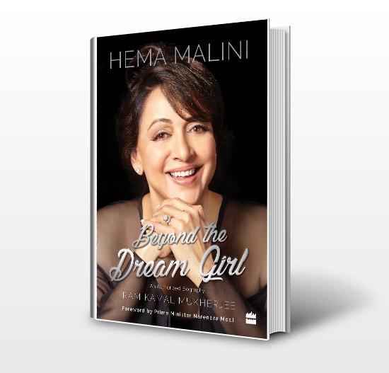 Book review - Hema Malini - Beyond the Dream Girl
