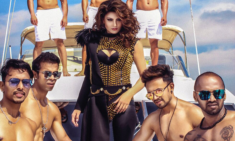 Music Review: Hate Story IV