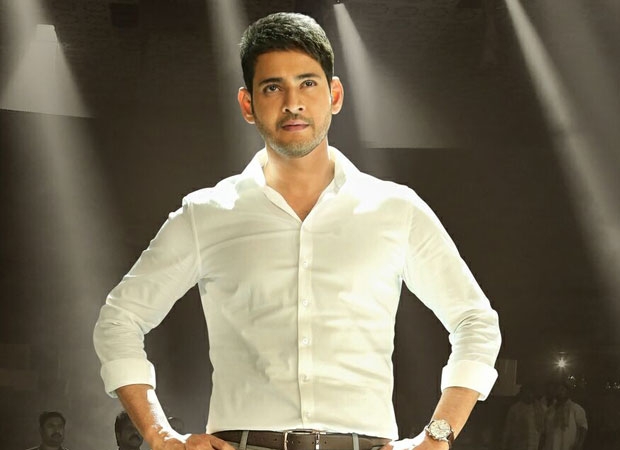 Bharat Ane Nenu: The satellite rights of the Mahesh Babu starrer sold for Rs. 22 crores