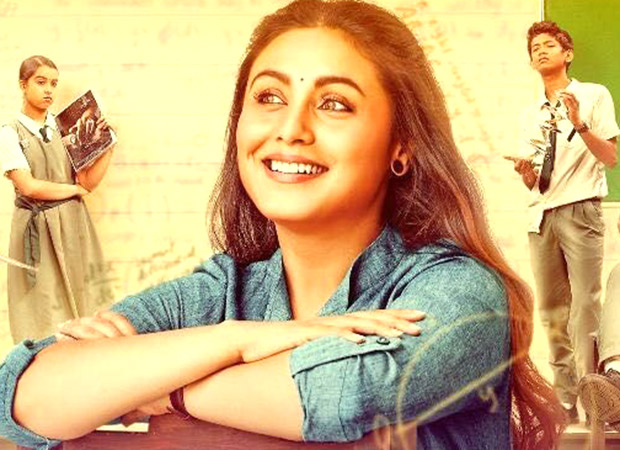 Yash Raj Films' Hichki to be shown at Belt and Road Film Week of Shanghai Film Festival