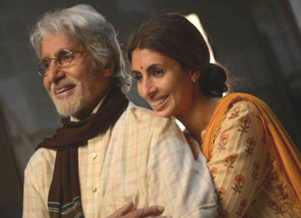 Amitabh Bachchan - Shweta Bachchan Nanda's latest CONTROVERSIAL ad withdrawn