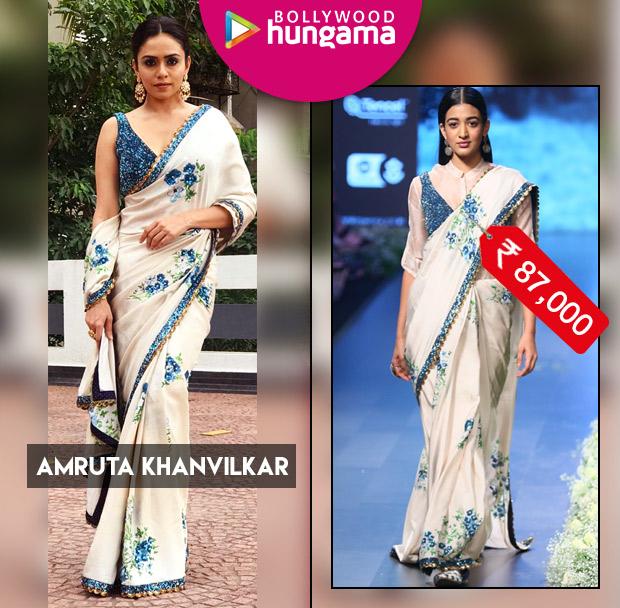 Celebrity Splurges - Amruta Khanvilkar
