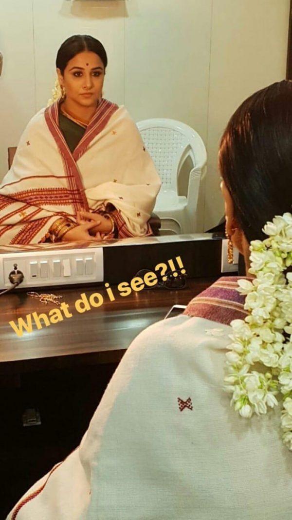 NTR Biopic Vidya Balan shares her first look as NTR's wife Basavatarakam