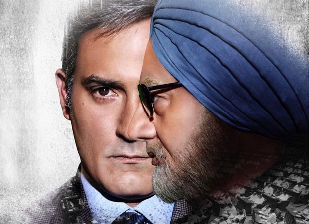 Bihar court order FIR to be filed against Anupam Kher for The Accidental Prime Minister