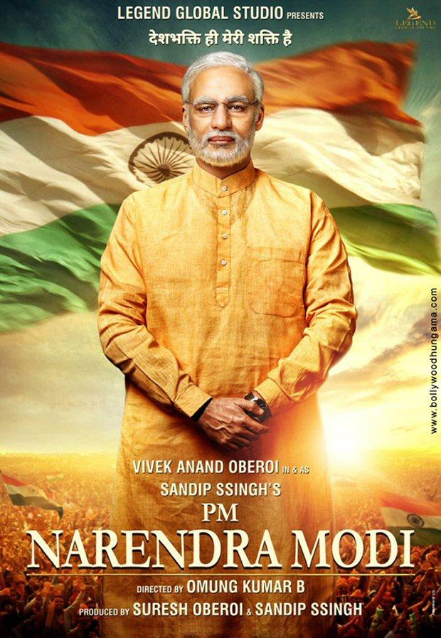 FIRST LOOK Vivek Oberoi transforms into PM Narendra Modi in the poster
