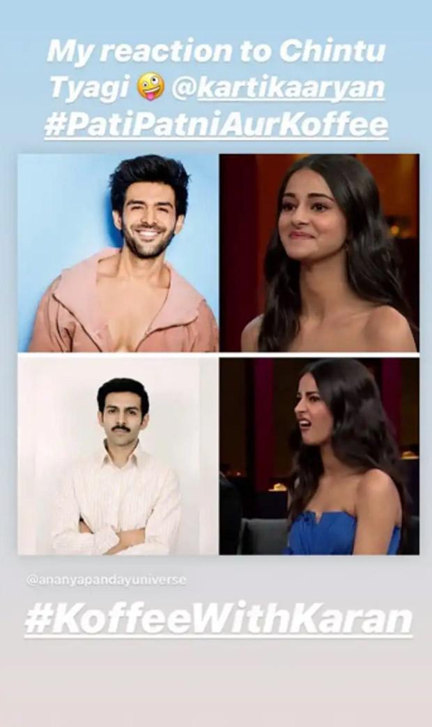Ananya Panday has a good laugh at her Koffee With Karan memes