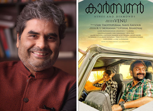 Vishal Bhardwaj wins Kerala State Awards 2018 for Malayalam film Carbon; becomes the first Hindi film musician to win an award in this industry!