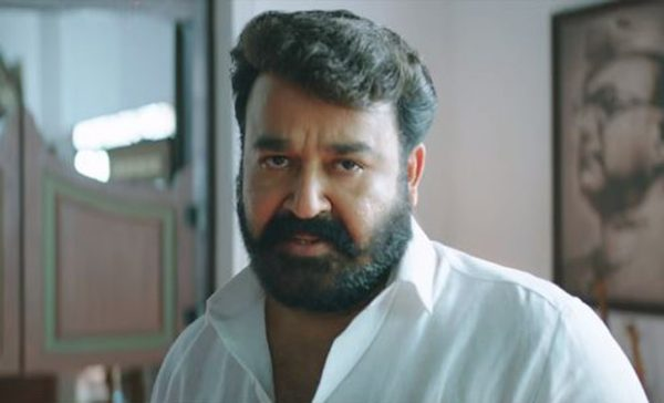 Lucifer trailer - 5 powerful moments in this Mohanlal starrer, directed by Prithviraj Sukumaran, that will leave you wanting for more