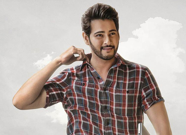 Mahesh Babu starrer Maharshi has been postponed; will now RELEASE in May