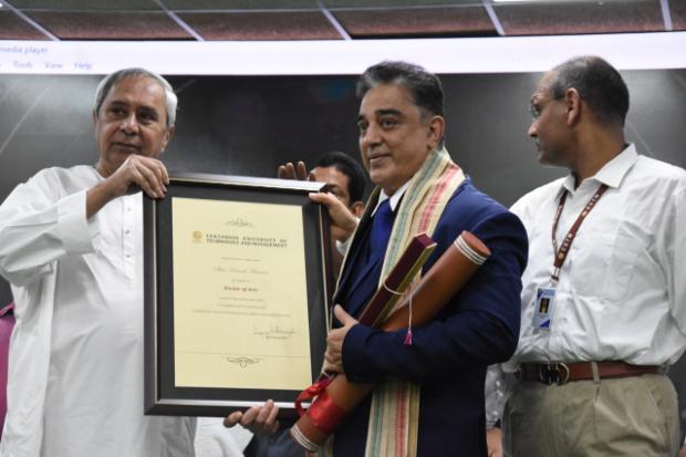 Kamal Haasan receives honourary Doctorate by CM Naveen Patnaik in Odisha