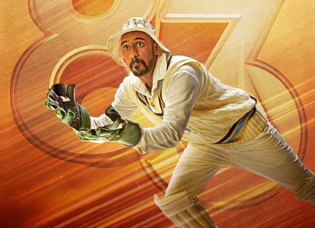 '83: Sahil Khattar's first look as Syed Kirmani in Ranveer Singh's film out now