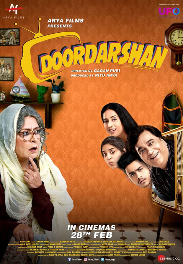 Trailer of Doordarshan receives an overwhelming response making it one of the most awaited films this year