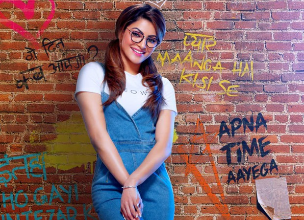 Urvashi Rautela starrer Virgin Bhanupriya slated to release on OTT platform