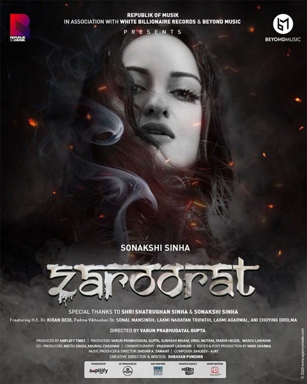 Shatrughan Sinha and Sonakshi Sinha join hands for an upcoming musical initiative 'Zaroorat', song to be out soon