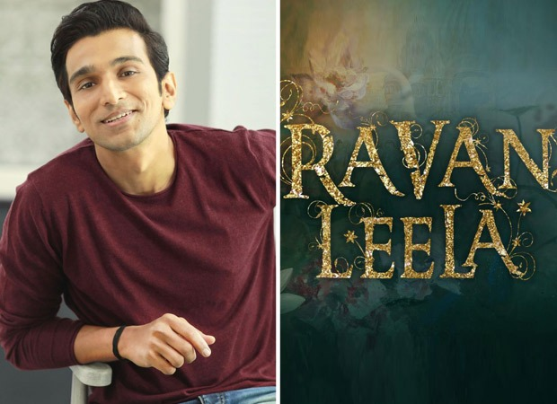 Pratik Gandhi's next Ravan Leela directed by Hardik Gajjar to release in 2020