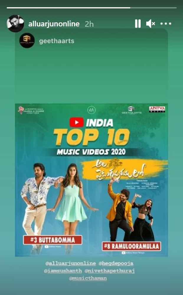 'Butta Bomma' and 'Ramuloo Ramulaa' are the only two South Indian songs in YouTube India's top 10 music video; Pooja Hege and Allu Arjun react