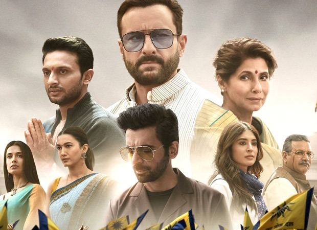 Tandav trailer: Saif Ali Khan starrer gives a glimpse into the chaotic corridors of power and politics