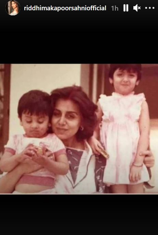Ranbir Kapoor is focussed on a ladoo in this throwback Holi picture with mother Neetu Kapoor and sister Riddhima