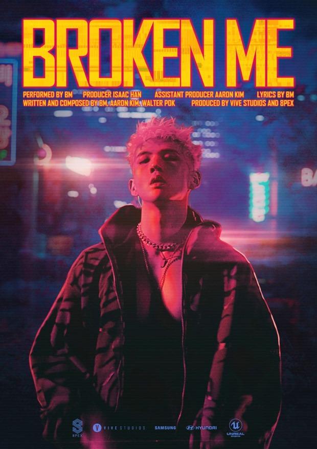 First teaser of KARD member BM's upcoming solo single 'Broken Me' is here