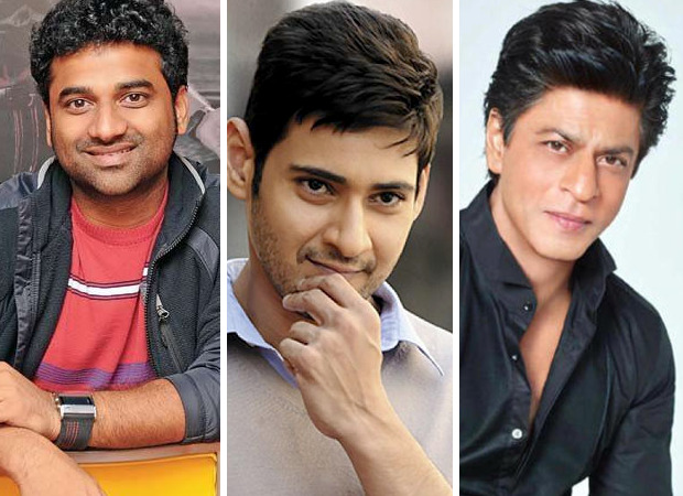 EXCLUSIVE: 'Seeti Maar' composer DSP reveals he would like to recreate THIS Mahesh Babu song for Shah Rukh Khan