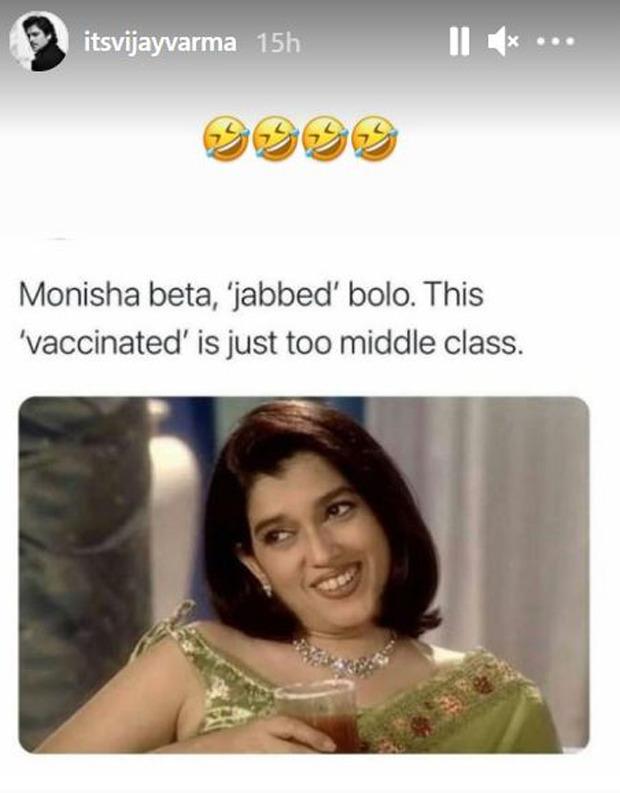 Radhika Apte gets her first dose of vaccination; co-star Vijay Varma dedicates a meme to her