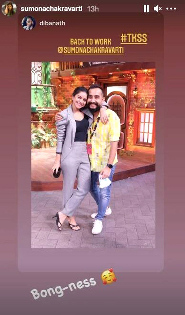 Sumona Chakravarti to be a part of The Kapil Sharma Show; actor shares picture from set