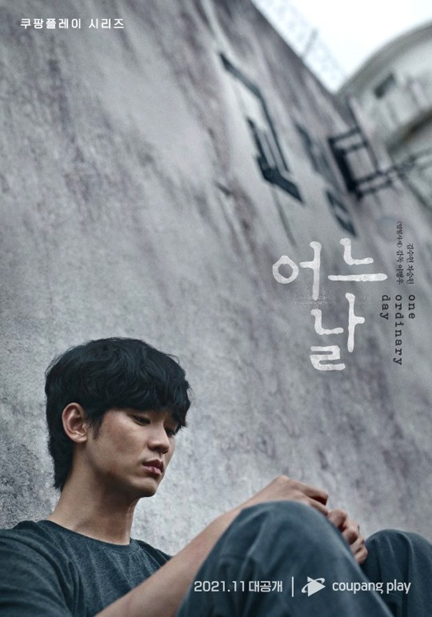 Kim Soo Hyun shows despair as he becomes murder suspect in character poster of One Ordinary Day